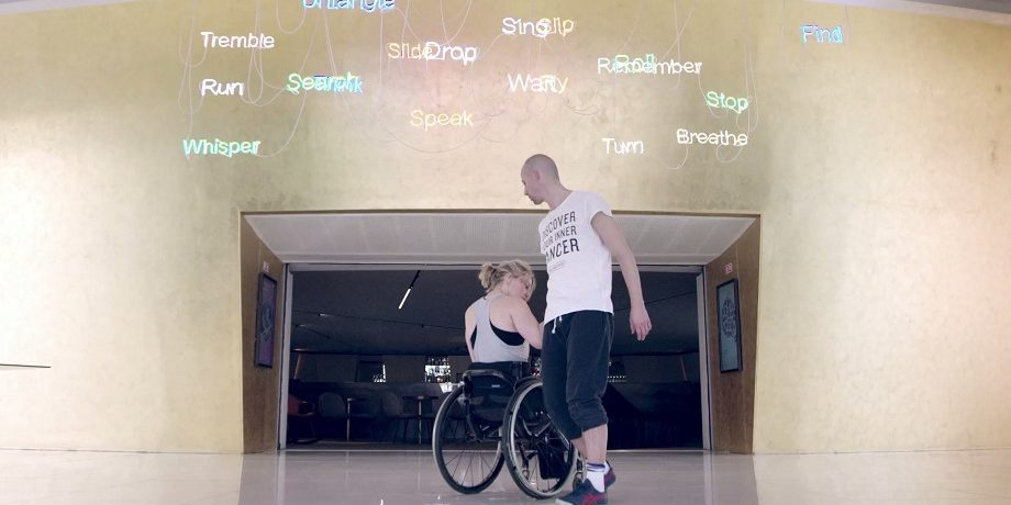 iDance | Support innovative practices in inclusive dance education